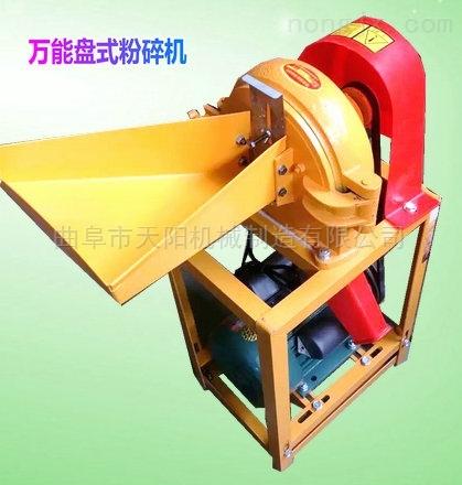 杂粮粉碎机,调料磨粉机
