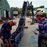 加工埋刮板輸送機廠家y1