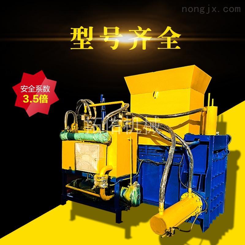 套袋卧式玉米芯液压打包压块机半自动