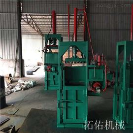 ZYD-10棉纤维液压打包机手动新品树皮捆扎机立式