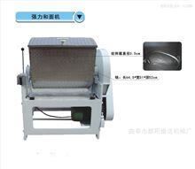 和面機全自動加厚不銹鋼攪拌機和制韌性面團 耐用