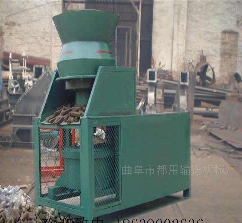 秸秆压块机成型机适用原料广泛 动力强劲