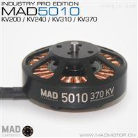 MAD/轻量化多轴 航拍 巡检 长航时无刷电机