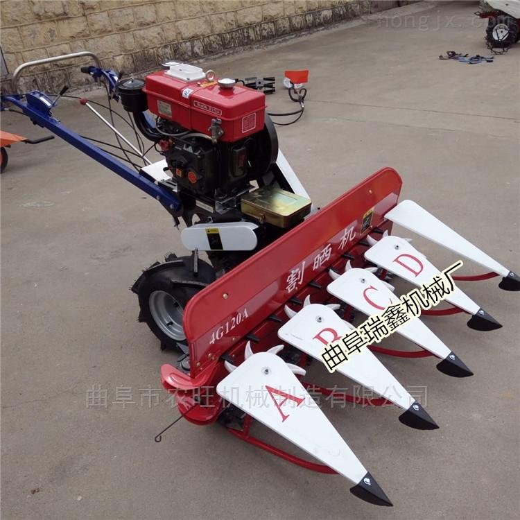农用谷物收割机 玉米秸秆割晒机