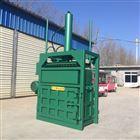 自动推包油漆桶压扁机100T废铝废纸打包机