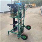 JX-WK园林树木移植打坑机 手提栽树打洞机