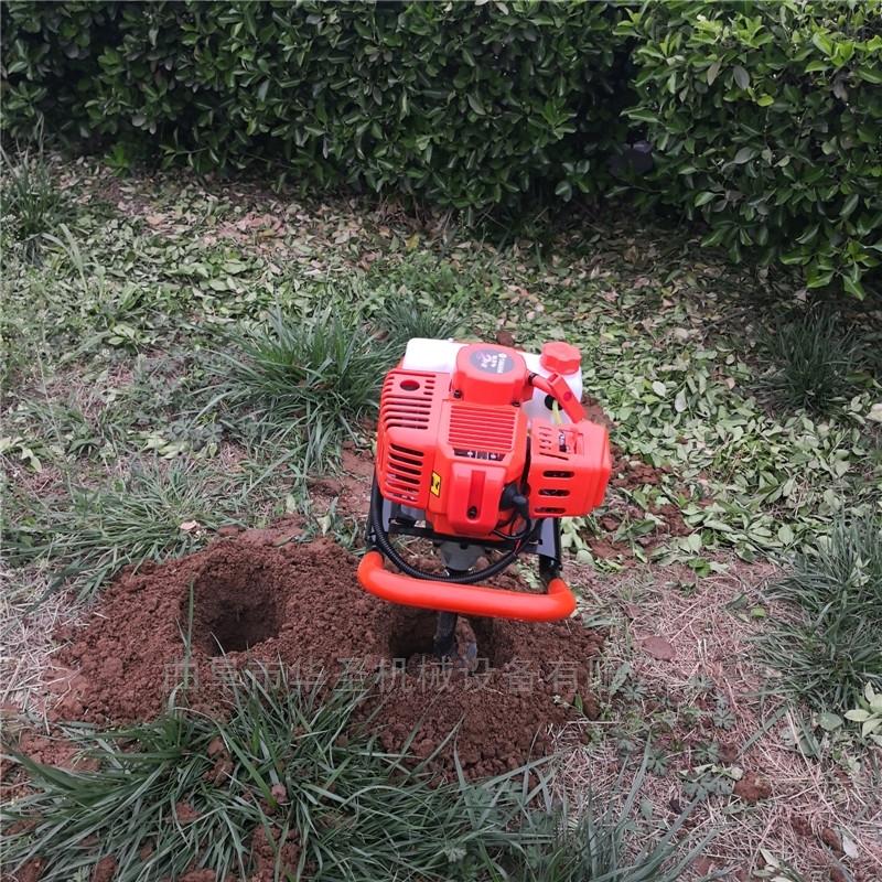 小型手提挖坑植樹機 多功能汽油打眼機