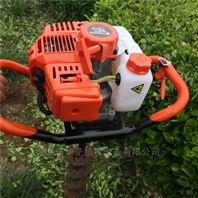 华圣优质挖坑机 汽油两冲程园林打眼机