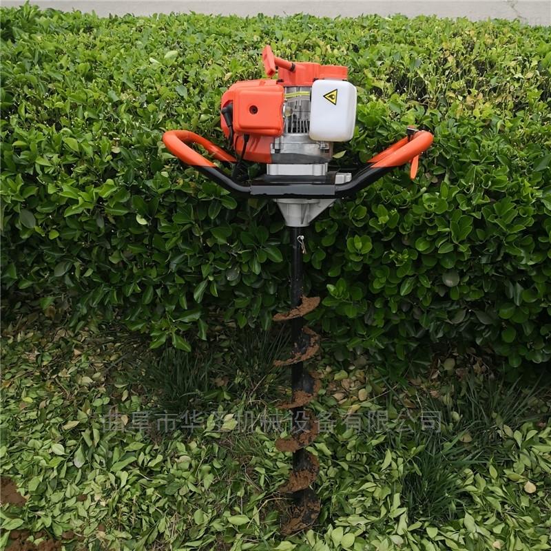 手提式汽油钻眼机 多功能植树挖坑机