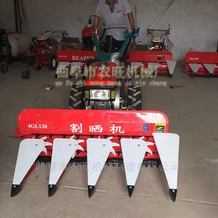 手扶配置玉米秸秆收割机 多功能稻麦割晒机
