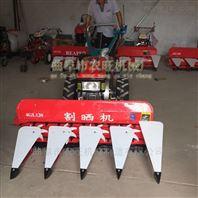 手扶设置玉米秸秆收割机 多功效稻麦割晒机