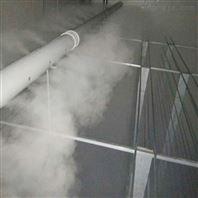 冷庫專用加濕器