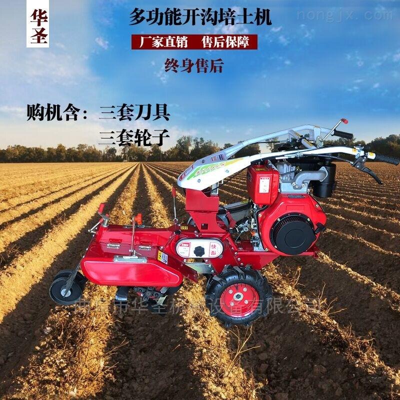 菜园种植耕作设备 大功率果园开沟培土机