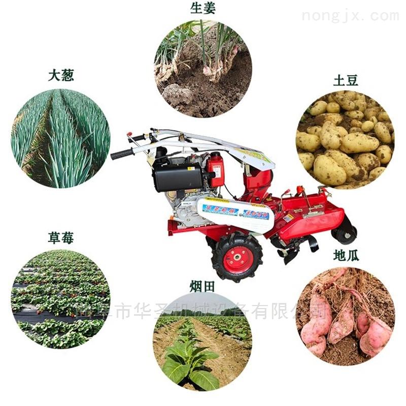 自走式小型開溝培土機 農田開溝起壟松土機