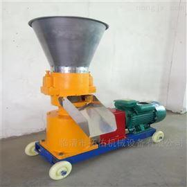 ZWJ/47小型牧草饲料养殖压缩成型颗粒机