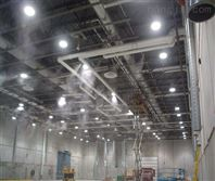 物流分拣中心喷雾降温系统专业生产商