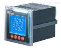 安科瑞三相四线电能表 内部计量  带RS485