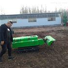 果园专用施撒农家肥的多功能履带开沟机厂家
