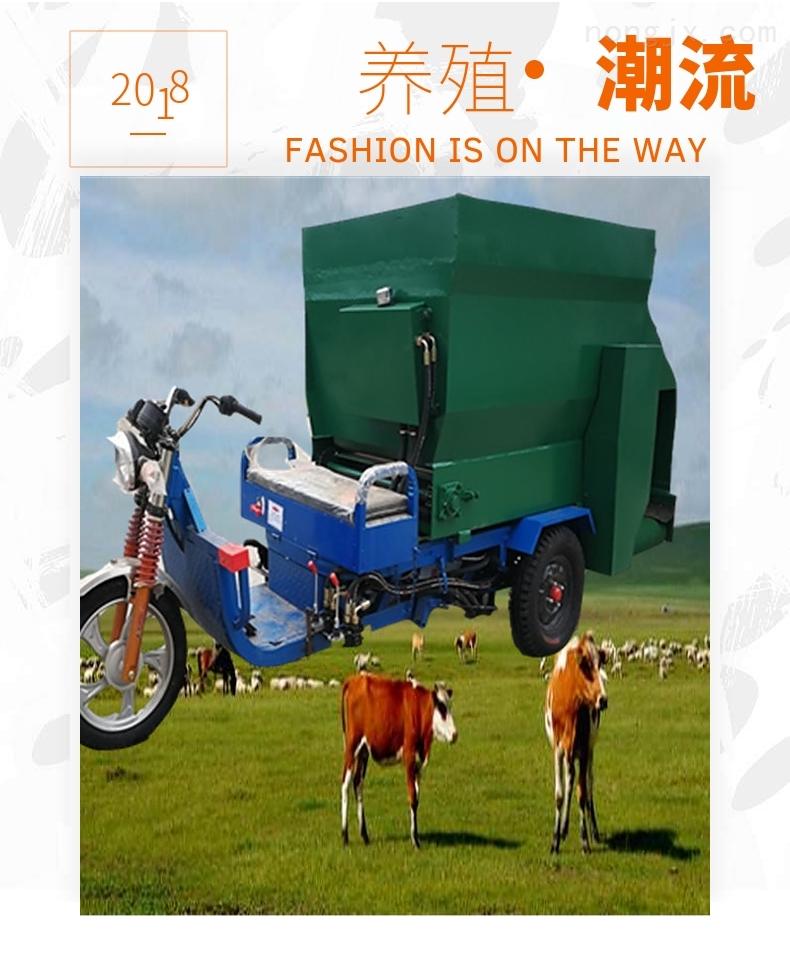 牛羊喂料均匀撒料车 转弯半径小喂料车
