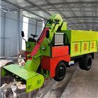 节省人工清粪运输车 牧区专用牛粪清理机