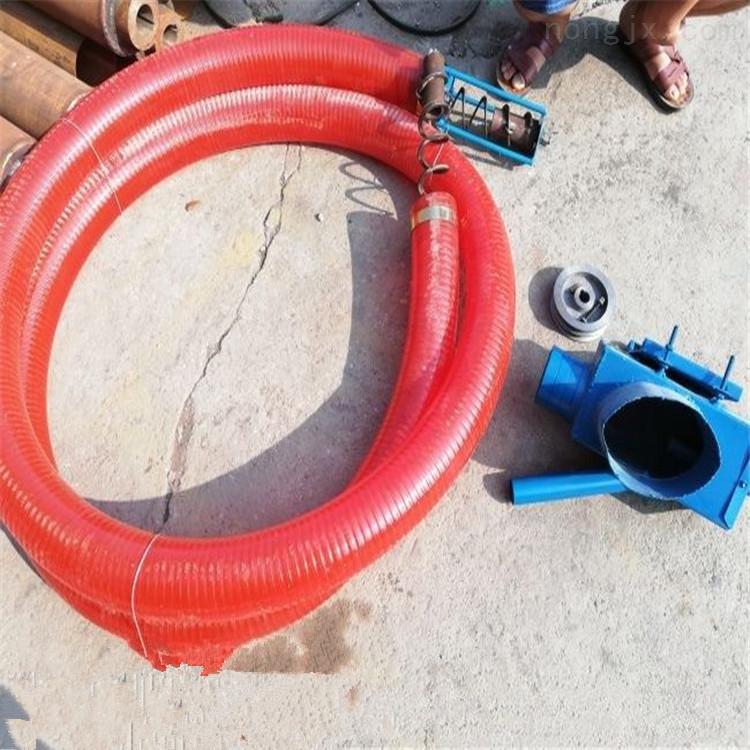 抽粮食装载机 8米软管吸粮机