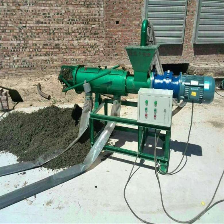 养殖场粪便干湿分离器 家禽粪便脱水机