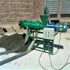 山东济宁含水量低的固液分离机