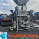 38快煤炭专用自动定量包装机