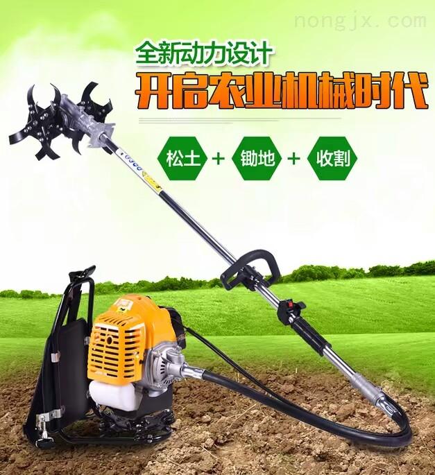 RZ GC-3-山地茶园旋耕除草机 省油耐用的手推割草机