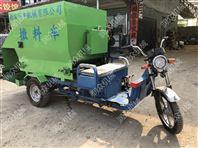 常年生产电动柴油撒料车 省人工牛场投料机