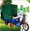 养殖场用饲料投料车 柴油三轮式牛羊撒料车