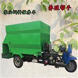 柴油三轮饲料添加车 五立方自动撒料车厂家