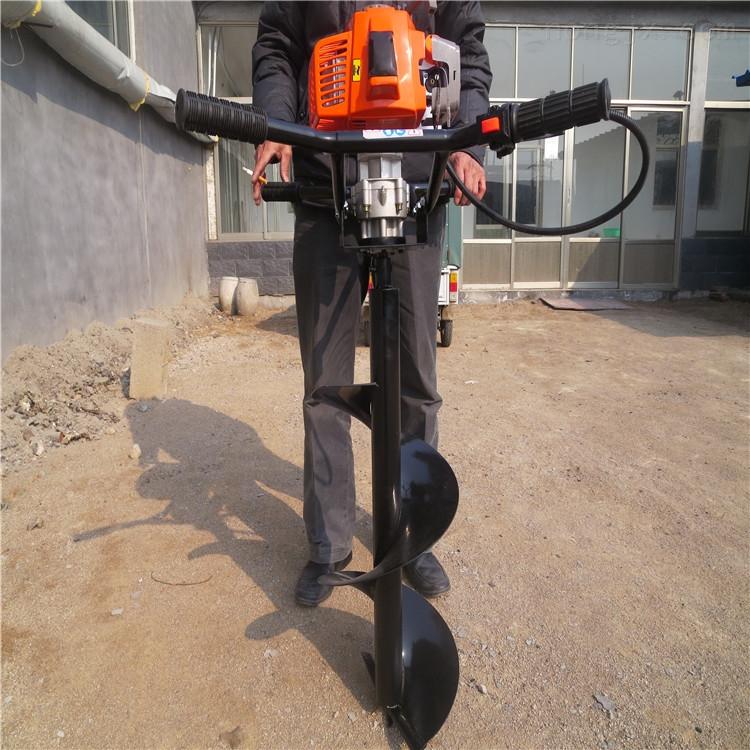 省劲钻眼打坑机 硬土地挖坑机 打眼钻坑机