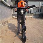 载种果树打坑机 钻孔埋桩挖坑机