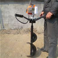 轻便单人作挖坑机 加长钻头打坑机