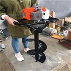 汽油新型打坑机 农田地里挖坑机