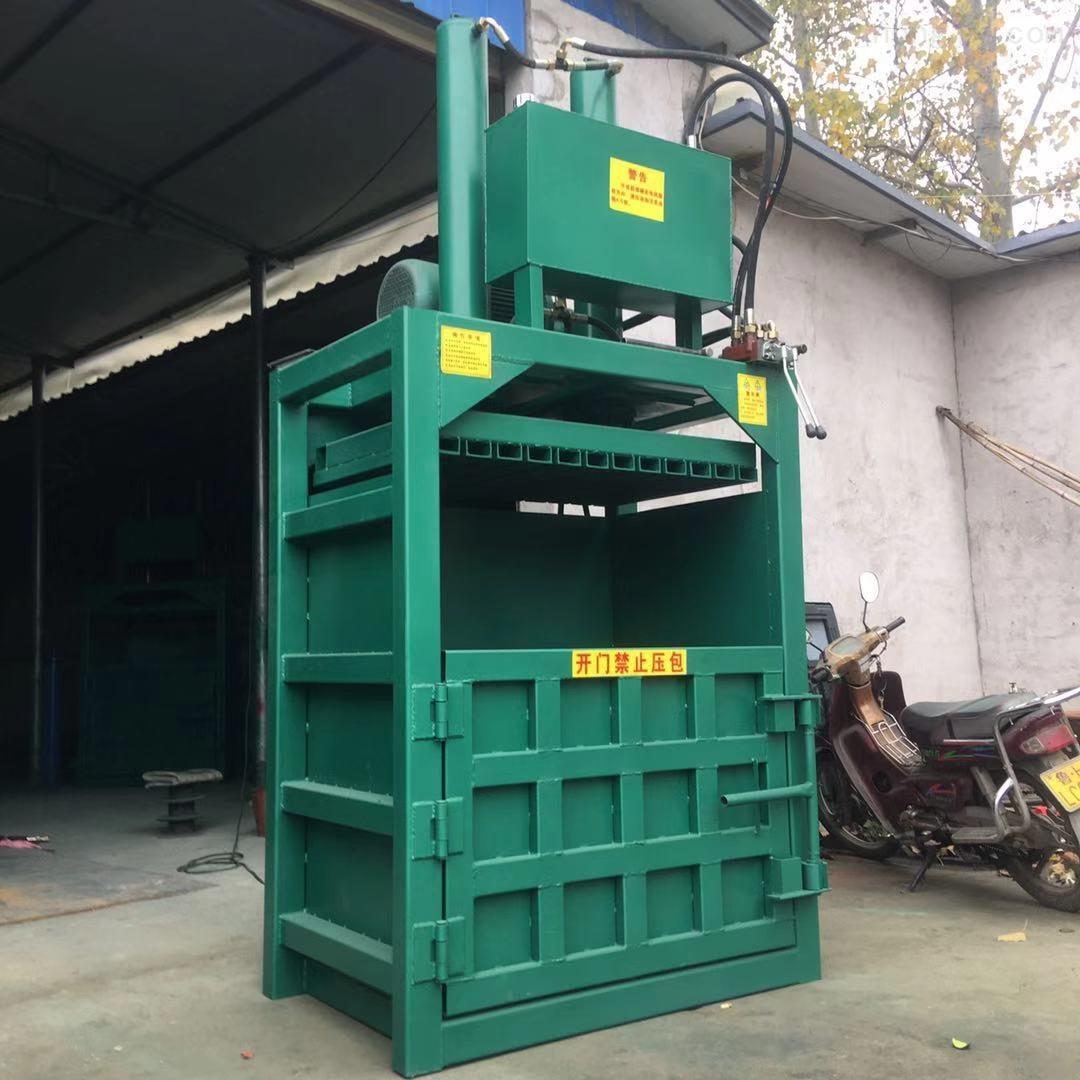 立式谷物废纸打包机 青贮草料压块机