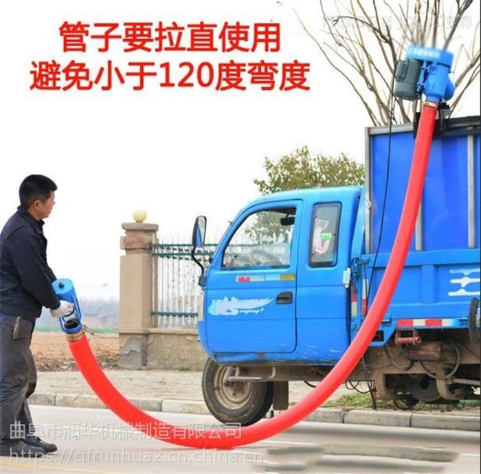 弯曲灵活的软管吸粮机 电动车载式吸料机