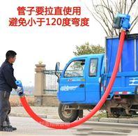 跟車移動式軟管吸糧機 大豆小麥上料抽糧機