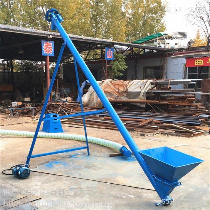 廠家定做大傾角提升機 泥土輸送蛟龍上料機