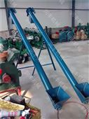 垂直输送稻米提升机 沙浆提升螺旋上料机