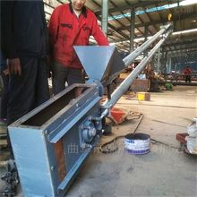 GL110密封無塵管鏈式輸送機,石灰粉盤片式上料機