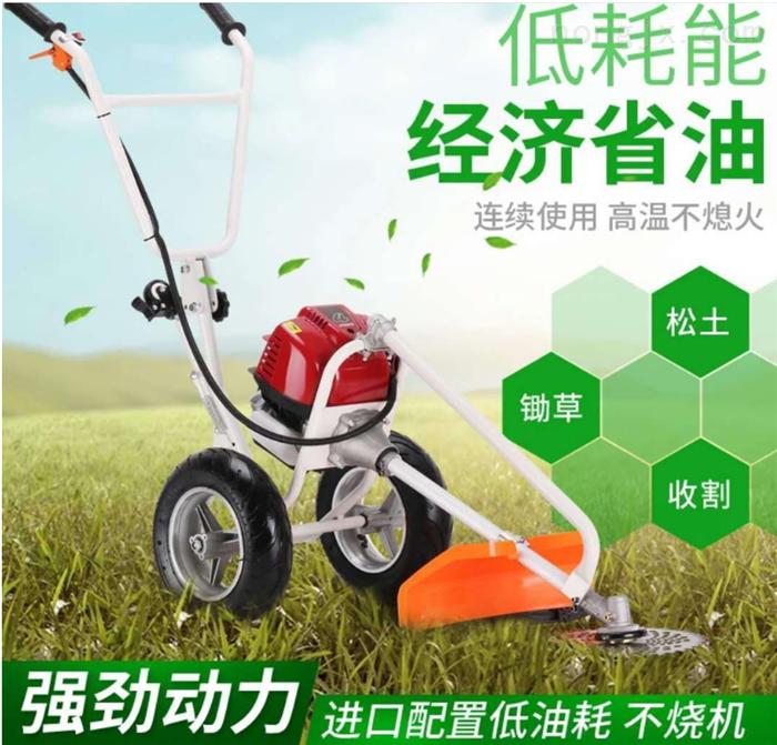 自动化收集牧草割草机 球场修剪草坪打草机