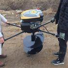 JX-WK山林荒地单人打洞机 多功能植树挖坑机价格