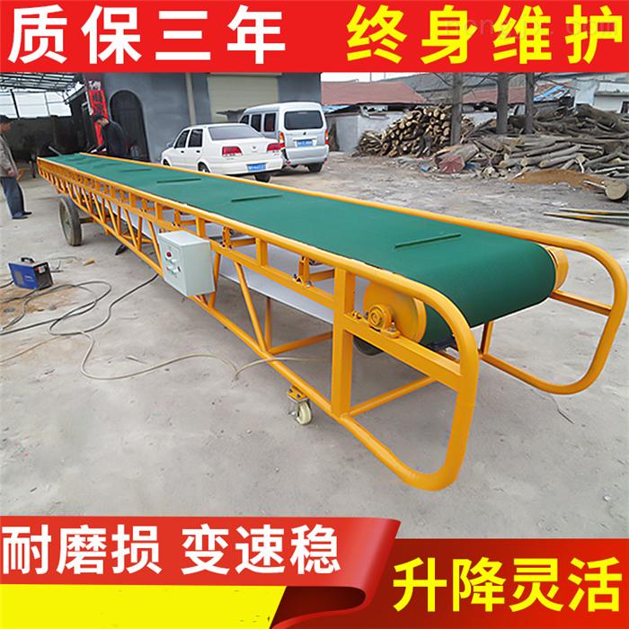 耐磨防断裂胶带输送机 袋装化工原料传送带