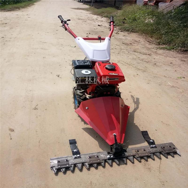 多功能手推式小型割草机