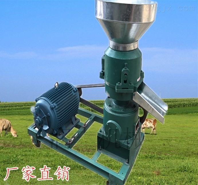 直连式颗粒机 轴传动颗粒饲料加工机械