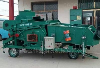 粮食环保精选机 小麦清杂筛 玉米除杂清理筛