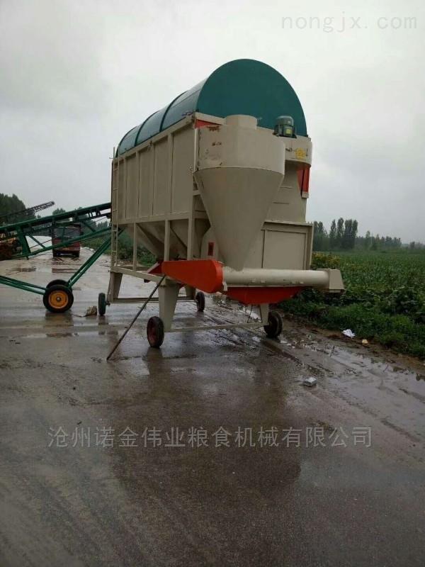 大型粮食滚筒筛 水稻圆筒清理筛