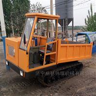 水利工作专用履带运输车泥路爬山车